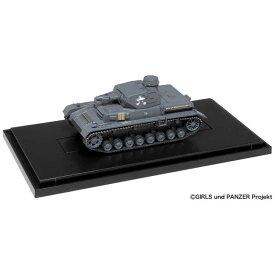プラッツ 塗装済み完成品 1/72 てのひら戦車道コレクション ガールズ&パンツァー IV号戦車D型 あんこうチーム発見時