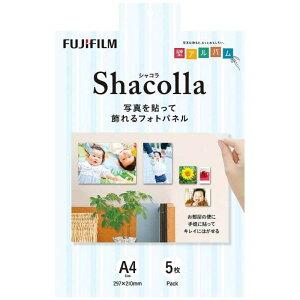 富士フイルム FUJIFILM シャコラ(shacolla)壁タイプ 5枚パック A4サイズ WDKABEALA45P