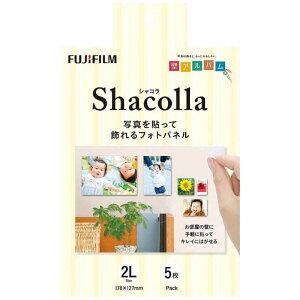 富士フイルム FUJIFILM シャコラ(shacolla)壁タイプ 5枚パック 2Lサイズ WDKABEAL2L5P