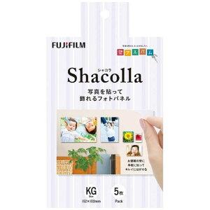 富士フイルム FUJIFILM シャコラ(shacolla)壁タイプ 5枚パック KGサイズ WDKABEALKG5P