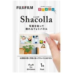 富士フイルム FUJIFILM シャコラ(shacolla)壁タイプ 1枚パック チェキサイズ WDKABEALチェキS(チェキ