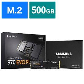 SAMSUNG 内蔵SSD 970 EVO Plus [M.2 /500GB] MZ-V7S500B/IT