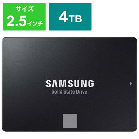 SAMSUNG 内蔵SSD SATA接続 SSD 870 EVO [2.5インチ /4TB] MZ77E4T0BIT