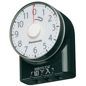 パナソニック Panasonic ダイヤルタイマー(11時間形) WH3101BP (ブラック)