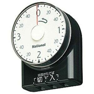 パナソニック Panasonic ダイヤルタイマー(3時間形) WH3201BP (ブラック)