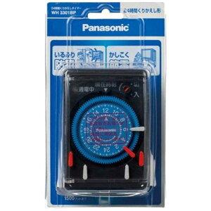 パナソニック Panasonic 24時間くりかえしタイマー(1m) WH3301BP (ブラック)