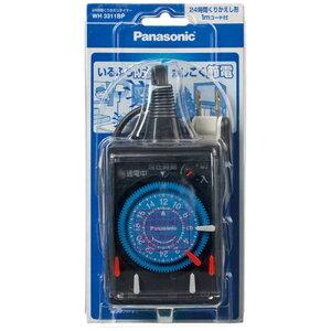 パナソニック Panasonic 24時間くりかえしタイマー(1m) WH3311BP (ブラック)