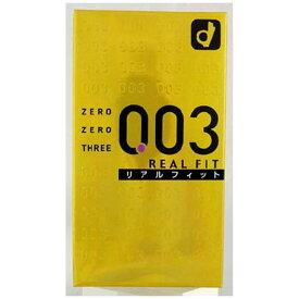 オカモト 【ゼロゼロスリー 003】リアルフィット 10個入 コンドーム 〔避妊用品〕 ゼロゼロスリーリアルフィット10コイ