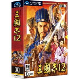 ソースネクスト 「Win版」三國志12 「KOEIシリーズ」 サンゴクシ12