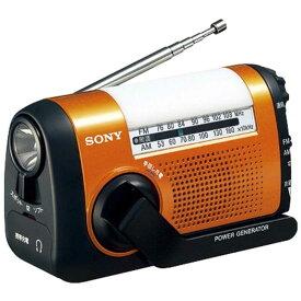 ソニー SONY 「ワイドFM対応」FM/AMポータブルラジオ(オレンジ) ICF-B09 DC