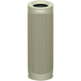 ソニー SONY Bluetoothスピーカー [Bluetooth対応] SRS-XB23 CC ベージュ