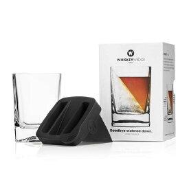 スパイス製氷蓋付グラス「コークシクル ウィスキーエッジ」7001