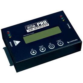 センチュリー SATA HDD/SSD高速コピー&イレースマシーン これdo台 Hi−Speed PRO KD25/35HSPRO