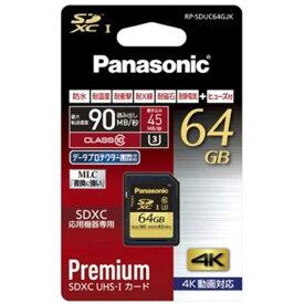 パナソニック Panasonic 64GB・UHS Speed Class3(Class10)対応SDXCカード 【4K対応】 RP-SDUC64GJK