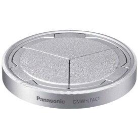 パナソニック Panasonic 自動開閉レンズキャップ DMW‐LFAC1