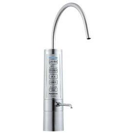 パナソニック Panasonic ビルトイン還元水素水生成器 TKHB50S