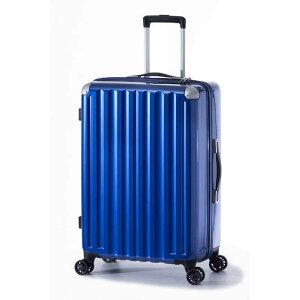 A.L.I ハードキャリー ALI-6008-24 ブルー [66 L]