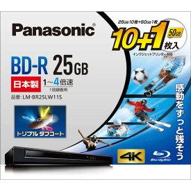 パナソニック Panasonic 録画用 BD−R 1−4倍速 25GB 10枚+50GB 1枚 LM‐BR25LW11S