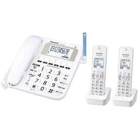 パナソニック Panasonic 「子機2台」デジタルコードレス電話機「RU・RU・RU(ル・ル・ル)」 VE-E10DW-W(ホワイト)