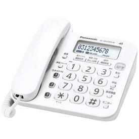 パナソニック Panasonic 「子機なし」留守番電話機「RU・RU・RU(ル・ル・ル)」 VE-GD25TA