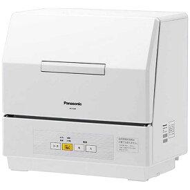 パナソニック Panasonic 食器洗い乾燥機「プチ食洗」(3人用・食器点数18点) NP-TCM4-W (ホワイト)