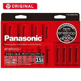 パナソニック Panasonic エネループ ファミリーセット K-KJ53MCC66S