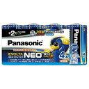 パナソニック Panasonic 「単2形」4本 アルカリ乾電池 「エボルタネオ」   LR14NJ/4SW