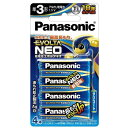 パナソニック Panasonic 「単3形」4本 アルカリ乾電池 「エボルタネオ」   LR6NJ/4B