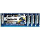 パナソニック Panasonic 「単3形」20本 アルカリ乾電池 「エボルタネオ」   LR6NJ/20SW