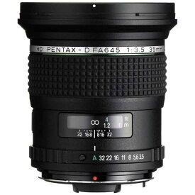 リコー RICOH HD DFA645 35mm F3.5AL