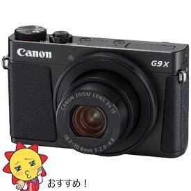 キヤノン CANON コンパクトデジタルカメラ PowerShot(パワーショット) G9 X Mark II ブラック PSG9XMARKIIBK