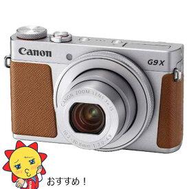 キヤノン CANON コンパクトデジタルカメラ PowerShot(パワーショット) G9 X Mark II PSG9XMARKIISL