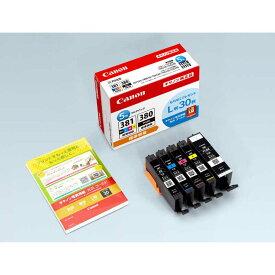 キヤノン CANON 「L版用紙同梱」インクタンク BCI-381+380/5MP