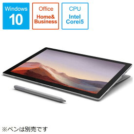 マイクロソフト Microsoft Windowsタブレット Surface Pro 7(サーフェスプロ7) [12.3型 /intel Core i5 /SSD:128GB /メモリ:8GB /2019年10月モデル] VDV-00014 プラチナ