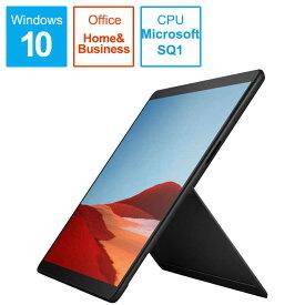 マイクロソフト Microsoft 13型Windowsタブレット Surface Pro X【LTE対応 SIMフリー】 [SSD:128GB/メモリ:8GB] MJX-00011 ブラック