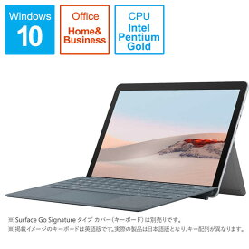 マイクロソフト Microsoft Surface Go2[eMMC 64GB/メモリ 4GB/Intel Pentium/プラチナ/2020年] STV-00012 プラチナ