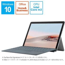 マイクロソフト Microsoft Surface Go2[LTE対応/SSD 128GB/メモリ 8GB/プラチナ/2020年] TFZ-00011 プラチナ