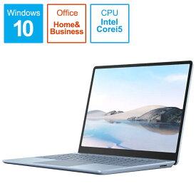 マイクロソフト Microsoft Surface Laptop Go i5[12.4型/intel Core i5/SSD:256GB/メモリ:8GB] THJ-00034 アイス ブルー