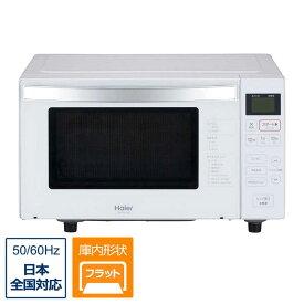 ハイアール マイコン式電子レンジ Haier Think Series ホワイト [18L /50/60Hz] JM-FH18G-W