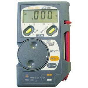 マルチ計測器 コード収納機能付ポケットマルチ MCD008