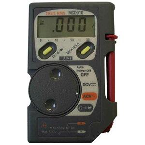 マルチ計測器 コード収納機能付ポケットマルチ MCD010