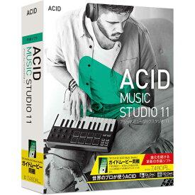 ソースネクスト ACID Music Studio 11 ACIDMS11