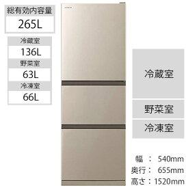 日立 HITACHI 3ドア冷蔵庫(265L・右開きタイプ) R-27NV-N シャンパン(標準設置無料)