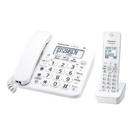 パナソニック Panasonic 「子機1台」デジタルコードレス留守番電話機 「RU・RU・RU(ル・ル・ル)」 VE-GZ21DL-W(ホワイト)