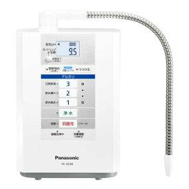 パナソニック Panasonic アルカリイオン整水器  TK-AS30-W パールホワイト