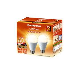 パナソニック Panasonic LED電球 ホワイト [E26/電球色/2個/60W相当/一般電球形/広配光] LDA7LGEW2T