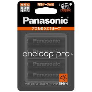 パナソニック Panasonic 【単3形ニッケル水素充電池】 4本「eneloop pro」(ハイエンドモデル) BK-3HCD/4C