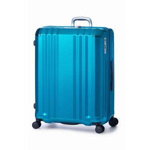 A.L.I スーツケース ハードキャリー 102L(120L) デカかるEdge ターコイズブルー ALI008102