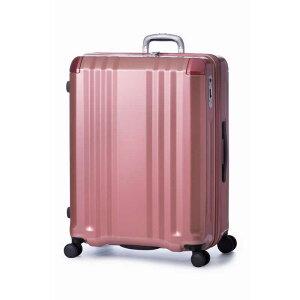 A.L.I スーツケース ハードキャリー 102L(120L) デカかるEdge ピンクゴールド ALI-008-102 [TSAロック搭載]