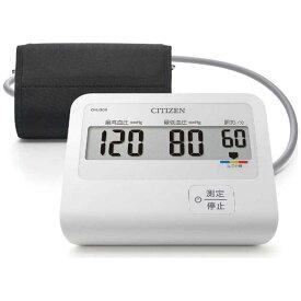 シチズンシステムズ 血圧計[上腕(カフ)式] CHU302-CC